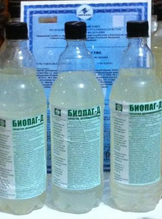 Средство дезинфицирующее БИОПАГ-Д (20%-ый водный раствор полигексаметиленгуанидина гидрохлорид, ПГМГ ГХ), произведен в Республике Крым, г. Симферополь